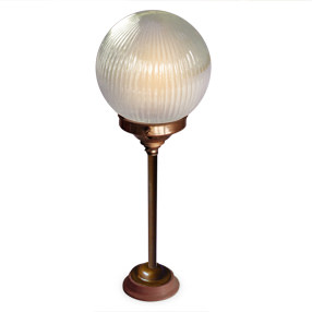 Small round globe prismatic reeded glass light shade group photo of glass prismatic globe lightshade small aloadofball Choice Image